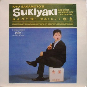 Kyu Sakamoto - Sukiyaki And Other Hits